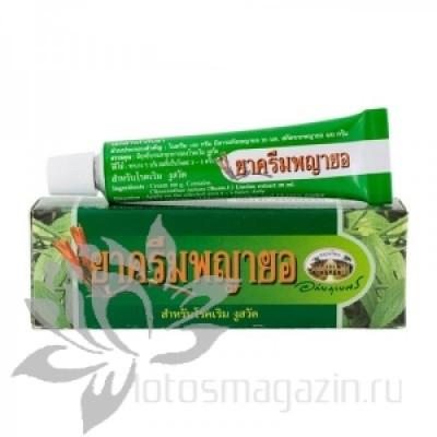 "Бактерицидный крем от герпеса ""payayor"" на травах  10гр Тайланд"
