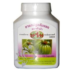 Гарциния камбоджийская для похудения (таблетки тайские) 100 капсул