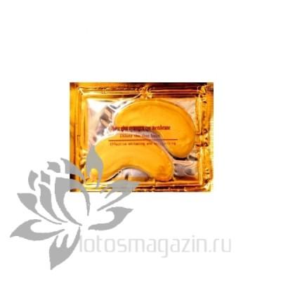 Золотая маска с коллагеном  для глаз омолаживающая 2 упаковки