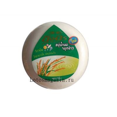 Натуральное тайское мыло на рисовом молоке 160гр в Москве