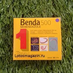 Таблетка от паразитов Benda 500