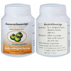 Гарциния камбоджийская для похудения (таблетки тайские) 100 капсул Thanyaporn