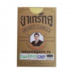 Тайская Виагра Капсулы GRAKCU CAPSULE