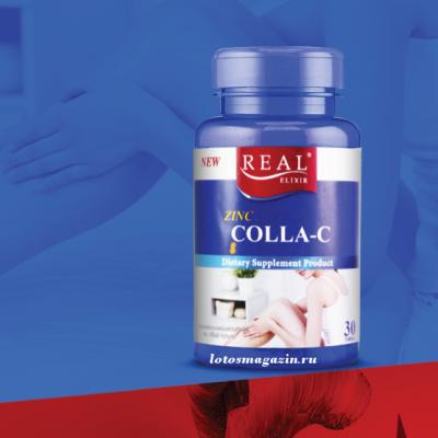 Витаминный комплекс Цинк + коллаген + витамин С -Zinc Colla C- 30 капсул