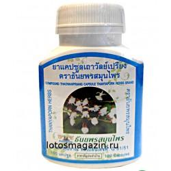 Капсулы Тао Ван Пенг от гипертонии и холестерина 100 шт Thanyaporn Москва
