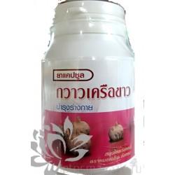 Пуэрария мирифика витаминные капсулы 100шт